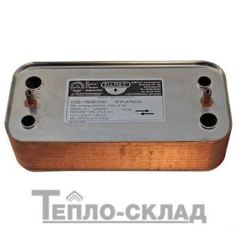 61302409 вторичный теплообменник mira 24 квт Водоводяной подогреватель ВВП 19-426-2000 Подольск