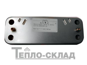 Вторичный теплообменник демрад Паяный пластинчатый теплообменник SWEP DB500 Балаково